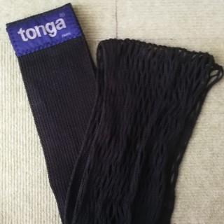 tonga スリング(スリング)