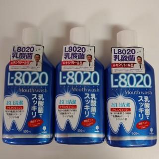 L 8020乳酸菌マウスウォッシュ(マウスウォッシュ/スプレー)