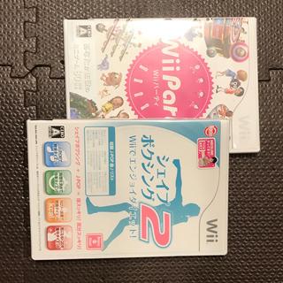 ウィー(Wii)のシェイプボクシング2(家庭用ゲームソフト)
