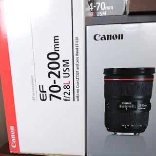 Canon - Lレンズセット