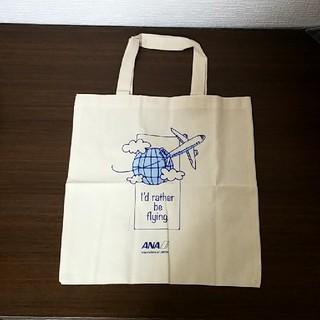 エーエヌエー(ゼンニッポンクウユ)(ANA(全日本空輸))のANA オリジナル エコバッグ(新品)(エコバッグ)