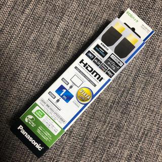 パナソニック(Panasonic)のHDMIケーブル(映像用ケーブル)