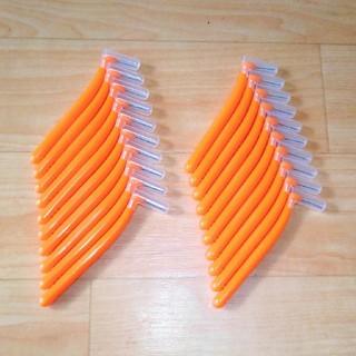 【歯科医院専売】☆歯間ブラシL字型SSサイズ20本セット☆(歯ブラシ/デンタルフロス)