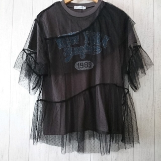 イーハイフンワールドギャラリー(E hyphen world gallery)のE hyphen world galleryチュールレイヤードカレッジTシャツ(Tシャツ(半袖/袖なし))