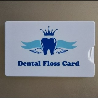 デンタルフロス(歯ブラシ/デンタルフロス)