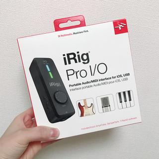 アップル(Apple)のIKMultimedia iRig PRO I/O オーディオインターフェース(オーディオインターフェイス)
