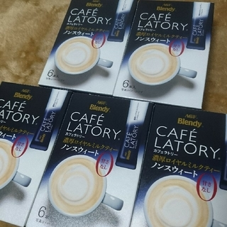 エイージーエフ(AGF)のカフェラトリー 濃厚ロイヤルミルクティー ノンスウィート(茶)