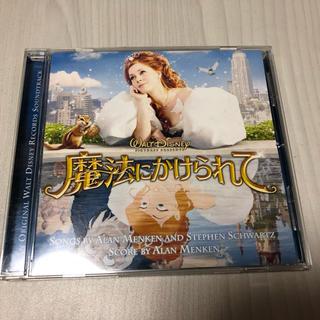 魔法にかけられて オリジナルサウンドトラックCD(映画音楽)