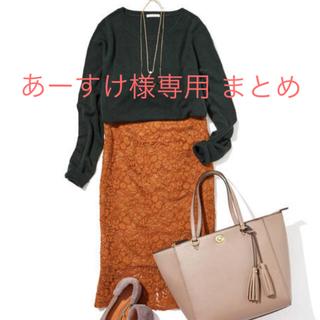 ジーユー(GU)のレーススカート  GU キャメル(ひざ丈スカート)