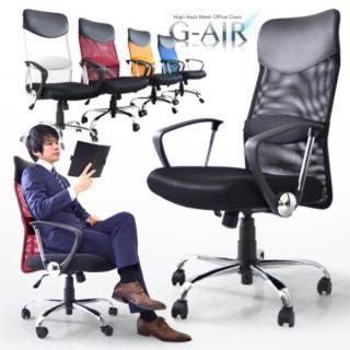 オフィスチェア メッシュ ハイバック パソコン ワーク PC オフィス チェア(デスクチェア)