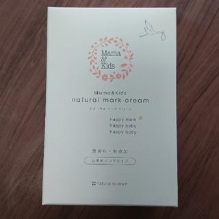ナチュラルマーククリーム(妊娠線ケアクリーム)