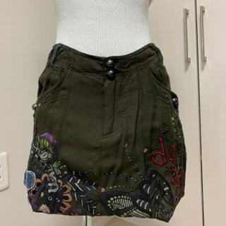 デシグアル(DESIGUAL)のチビノワ様専用 デジグアル バルーンスカート(ひざ丈スカート)