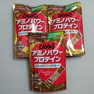 ザバス(SAVAS)の3袋(33本)★ザバス★アミノパワー プロテイン★カフェオレ風味(プロテイン)