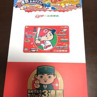広島カープ 3連覇記念 パスピー carp ×広島電鉄 paspy (記念品/関連グッズ)