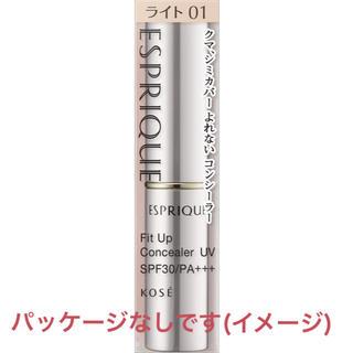 エスプリーク(ESPRIQUE)のKOSE エスプリーク フィットアップ コンシーラー UV ライト 01(コンシーラー)