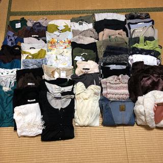 アフリカタロウ(AFRICATARO)のアフリカタロウ 54点まとめ売り(Tシャツ(半袖/袖なし))