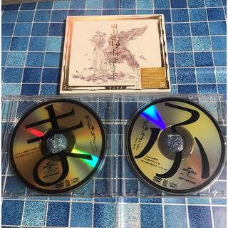 明日色 ワールドエンド限定盤🐳アニメイト特典『ま』『ふ』3点セット(ボーカロイド)