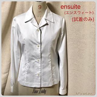 エンスウィート(ensuite)のレナウンensuite(エンスウィート)◆綿混シャツジャケット(シャツ/ブラウス(長袖/七分))