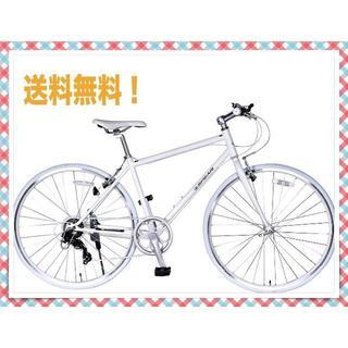 SPEAR(スペア)クロスバイク 700c シマノ製 7段 変速