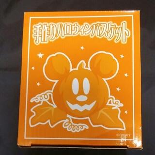 ミッキーマウス - 非売品 第一生命 手作りハロウィンバスケット