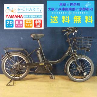 ヤマハ - M52☆電動自転車☆YAMAHA PAS Babby☆20インチ☆大容量バッテリ
