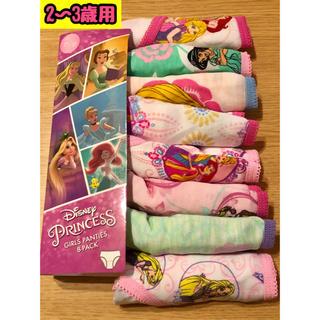 ディズニー(Disney)のディズニープリンセス✭女の子用パンツ【8枚セット】2〜3歳用(下着)