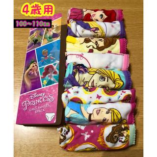 ディズニー(Disney)のディズニープリンセス✪女の子用パンツ【8枚セット】4歳用(下着)