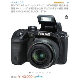 PENTAX - PENTAX X5