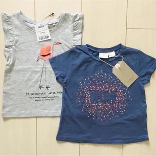 ザラ(ZARA)の新品♡next zara baby 86 Tシャツ 2枚セット(Tシャツ)