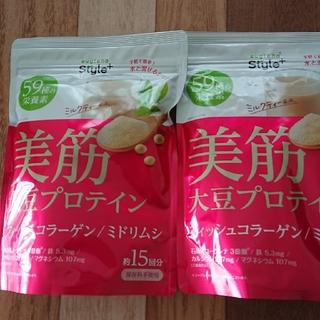 ★ユーグレナ 美筋 大豆プロテイン★2袋セット(プロテイン)