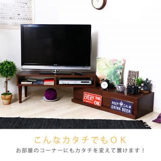 北欧モダン テレビ台 コーナー 伸縮 L字(ローテーブル)