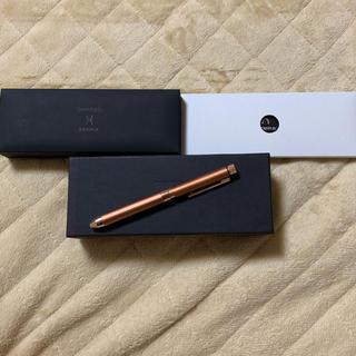 ゼブラ(ZEBRA)の新品 箱付き 廃盤 限定 ゼブラ シャーボX 複合ボールペン ブロンズオーカー(ペン/マーカー)