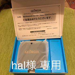 コカコーラ(コカ・コーラ)のジョージア  当選品 防水 Bluetooth スピーカー Anker  (スピーカー)
