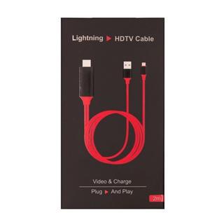 Lightning digital HDMI 変換ケーブル 新品未使用(映像用ケーブル)