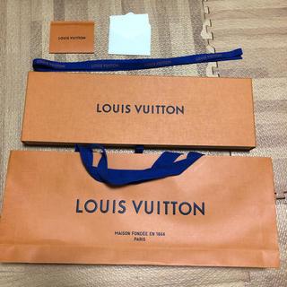 LOUIS VUITTON - ヴィトン 空箱