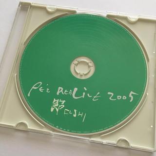 貴重!2015年に解散した Pe'z  REALIVE  2005 「節」(ジャズ)