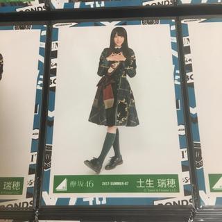 ケヤキザカフォーティーシックス(欅坂46(けやき坂46))の土生瑞穂 生写真 ヒキ(アイドルグッズ)