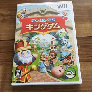 ウィー(Wii)の僕とシムの街  wii ソフト(家庭用ゲームソフト)