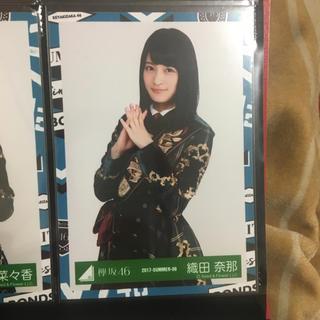 ケヤキザカフォーティーシックス(欅坂46(けやき坂46))の織田奈那 生写真 チュウ(アイドルグッズ)