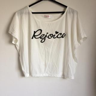 チュー(CHU XXX)の白T(Tシャツ(半袖/袖なし))