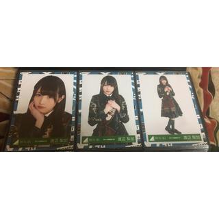 ケヤキザカフォーティーシックス(欅坂46(けやき坂46))の渡辺梨加 生写真 コンプ(アイドルグッズ)