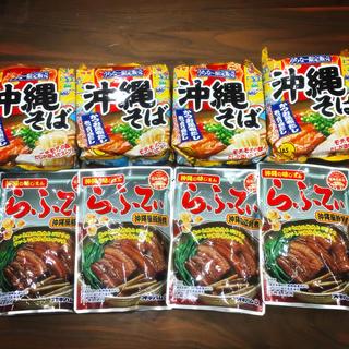 ①沖縄そばらふてぃ4セット(麺類)