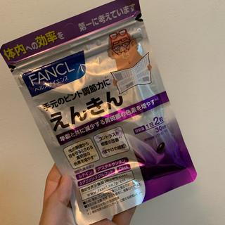 ファンケル(FANCL)のファンケル FANCL えんきん 30日分 (ビタミン)