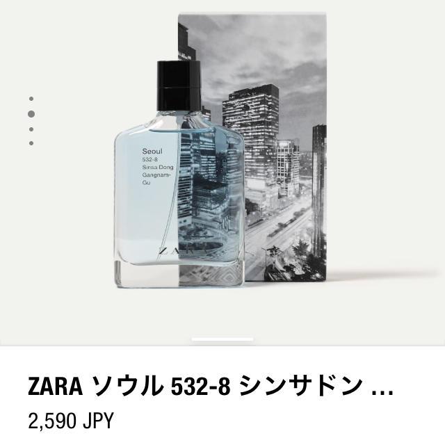 ZARA(ザラ)のZARA ソウル 532-8 シンサドン カンナム コスメ/美容の香水(香水(男性用))の商品写真