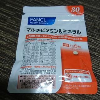 ファンケル(FANCL)のファンケル マルチビタミン&ミネラル(ビタミン)
