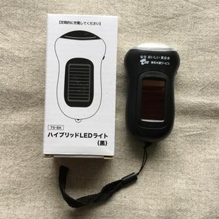 ハイブリッドLEDライト   手回し充電&ソーラー充電 電池不要 防災に!(防災関連グッズ)