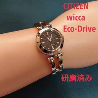 CITIZEN - CITIZEN wicca Eco-Drive ウイッカ