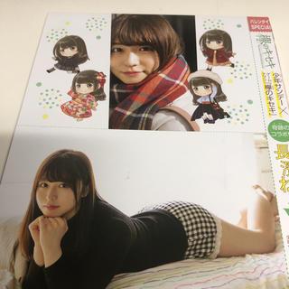 ケヤキザカフォーティーシックス(欅坂46(けやき坂46))の長濱ねる ポストカード(アイドルグッズ)