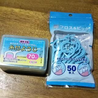 フロス&ピック(糸付ようじ)(歯ブラシ/デンタルフロス)