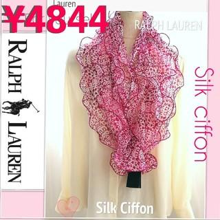 ラルフローレン(Ralph Lauren)の新品 ¥4844★ラルフローレン スカーフ 美しいお色は若返りのお顔映り 絹(バンダナ/スカーフ)
